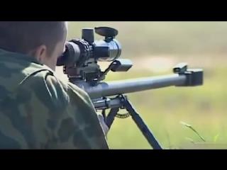Снайперская винтовка КСВК АСВК - Корд