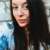 Darya Kukushkina