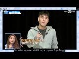 PRODUCE 101 Season 2 TOPP DOGG  A-Toms rap рус.саб