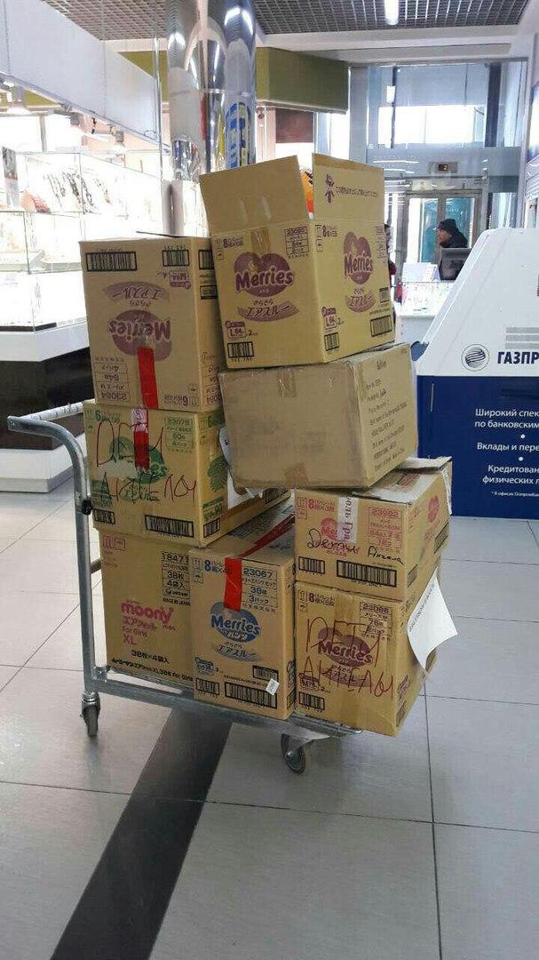8 коробок с пазлами, красками, игрушками собрали на благотворительной акции «Помогите исполнить мечты детей с ограниченными возможностями»
