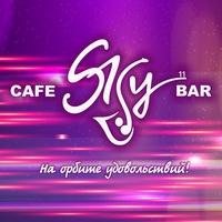 skybarcafe