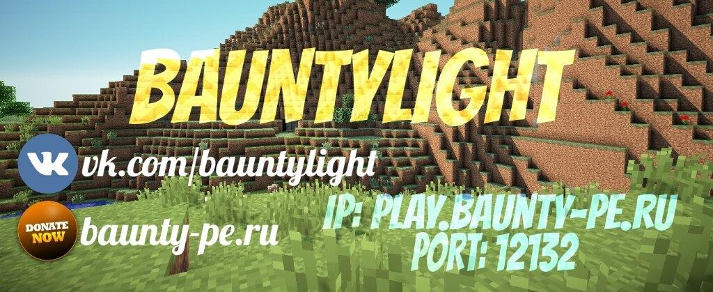 BauntyLight MCPE