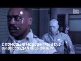 """Фильм """"Терминатор-2"""" из модов GTA 5"""