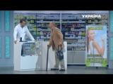 Случай в аптеке _ Шоу Братьев Шумахеров