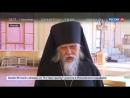 В Князь-Владимирском храме отслужили литургию с сурдопереводом - Россия 24