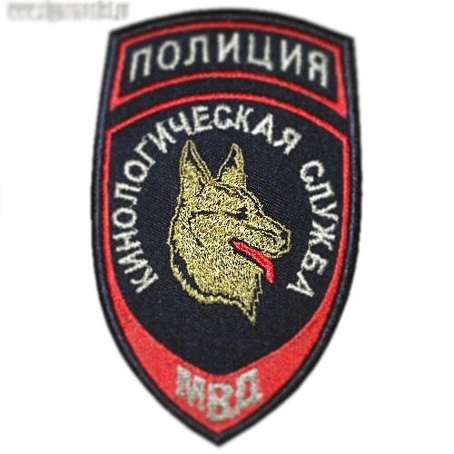 Фото №456241519 со страницы Ивана Марьенко