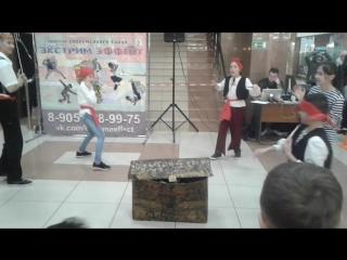 ТЦ Южный Танец пиратов 23.02.2017
