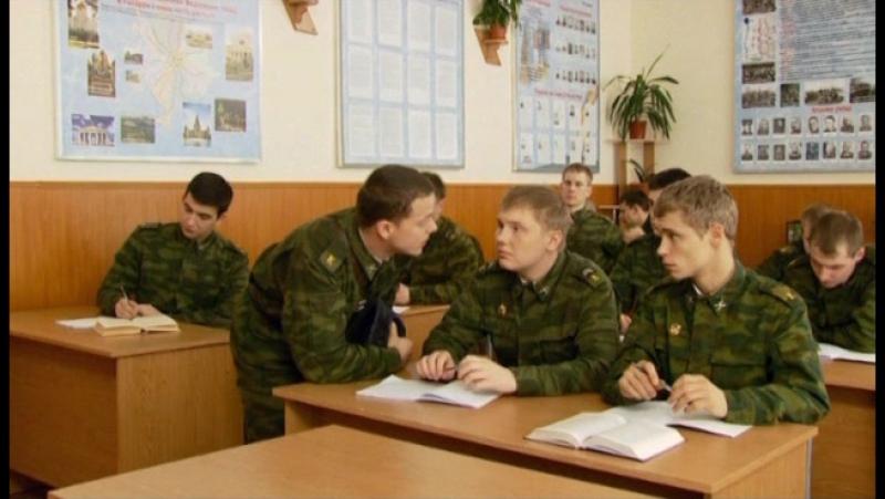 Кремлёвские курсанты - 72 серия
