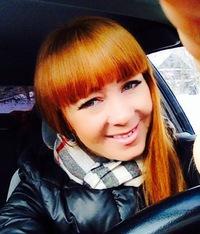 Елена Вшивцева