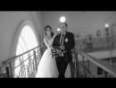 Свадебный клип Алексея и Анастасии !