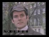Elementary My Dear Watson  Comedy Playhouse Season 13   Episode 3   1973