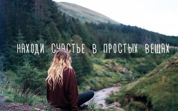 Екатерина Филатова | Владикавказ