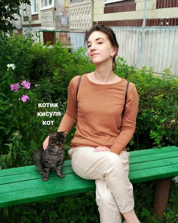 Лаура Овсепян - фото №6