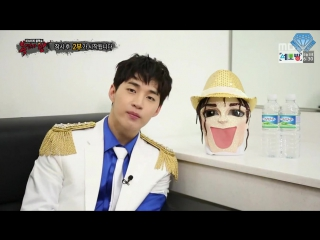 [Sapphire SubTeam] 170611 King of Mask Singer Ep. 115 - 1 раунд с Генри (рус.саб)