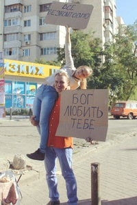 Андрей Чванов