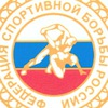 UWW Russia - Pankration / grappling/Jiu-Jitsu