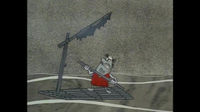 La gota (Shizuku) (Osama Tezuka, 1965)