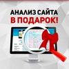 Интернет-маркетинг и реклама  S1 ad agency