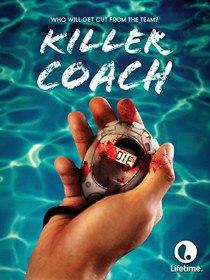 Тренер-убийца / Killer Coach (2016)