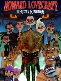 Говард Лавкрафт и Замерзшее Королевство / Howard Lovecraft & the Frozen Kingdom (2016)