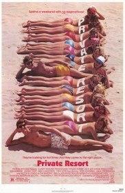 Частный курорт / Private resort (1985)