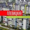 Квартал на проспекте Плевицкой | «Инстеп»