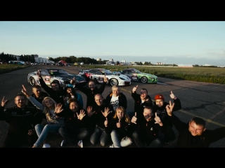 Drift Team G-Drive