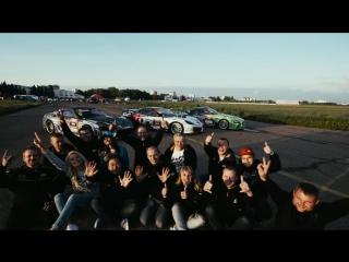 Drift Team G-Drive