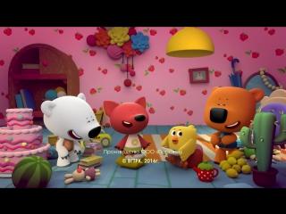 Ми-ми-мишки. Цыпа-почтальон. Серия 70. Новые российские мультфильмы для детей