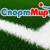 Искусственный газон в Астане.Sportmir.kz