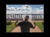 Сергей Матвиенко - Когда ты улыбаешься // Импровизация