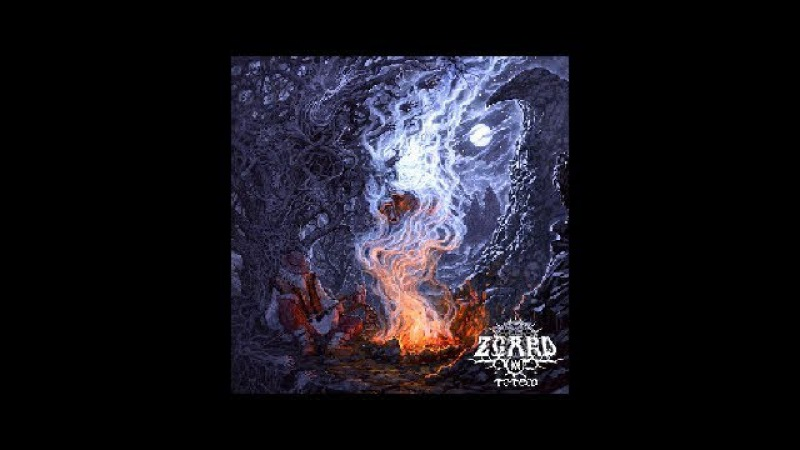 Zgard - Totem [Full Album] 2015
