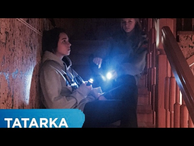 Tatarka - алтын altyn ( parody / пародия)