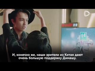 Джеки Чан и Димаш Кудайбергенов и выступление Димаша