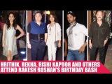 Hrithik, Rekha, Rishi Kapoor and Others Attend Rakesh Roshans Birthday Bash