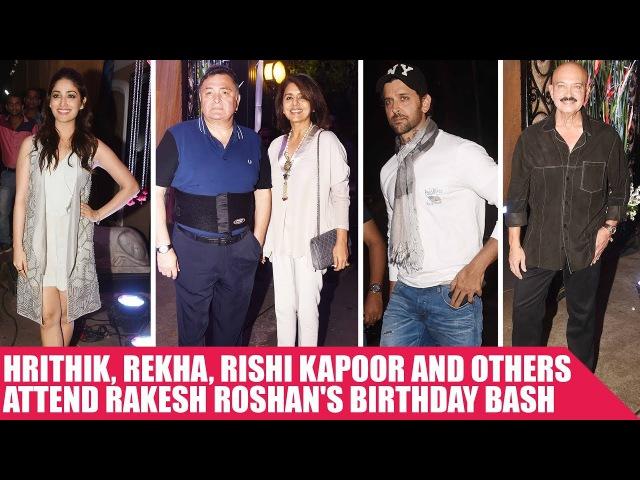 Hrithik, Rekha, Rishi Kapoor and Others Attend Rakesh Roshan's Birthday Bash