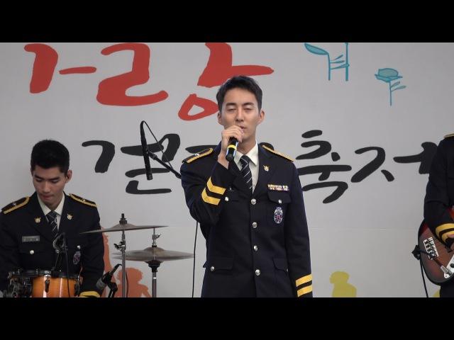 170916 김형준 Kimhyungjun 경기남부경찰홍보단 '내머리는 너무나 나빠서' 4k