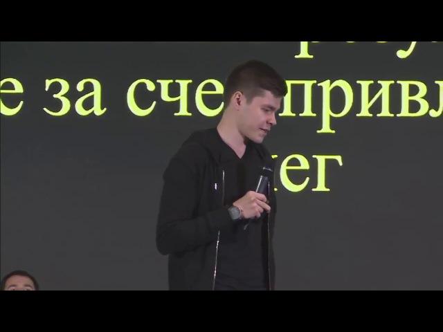 Like Аяз Шабутдинов теперь на БМ! Говорит о капитализации и о том, как покупать и продавать бизнес.