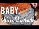 Как одеть ребенка зимой? Одежда Льва! Babyshop, Next, Zara и другие!