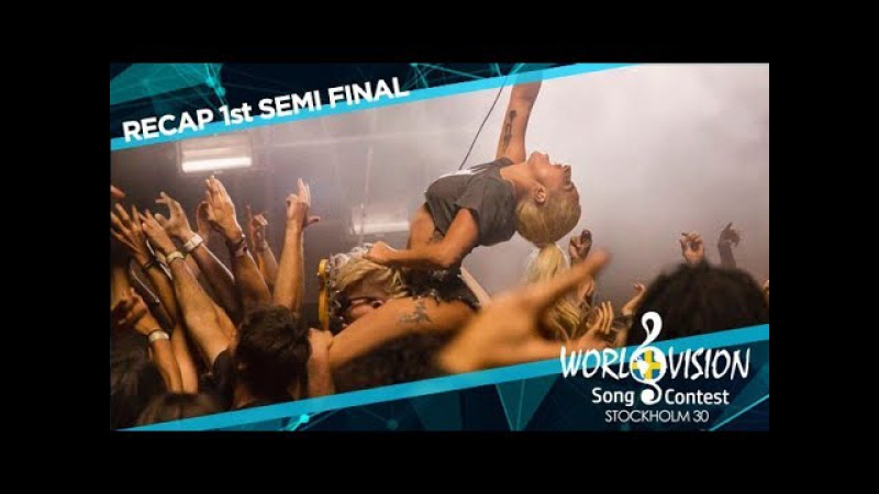 Recap 1st Semi Final 30 Worldvision Song Contest