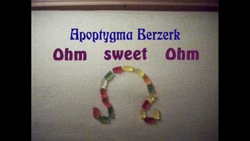 Apoptygma Berzerk - Ohm sweet Ohm (Kraftwerk)
