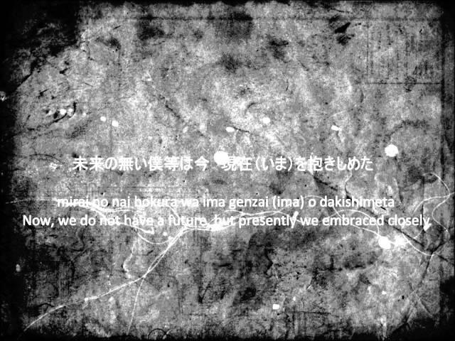 Yusaku Kiyama - Eien Lyrics [JAP/ROM/ENG]