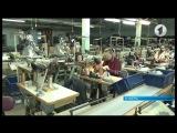 Промышленная политика как стимул к развитию