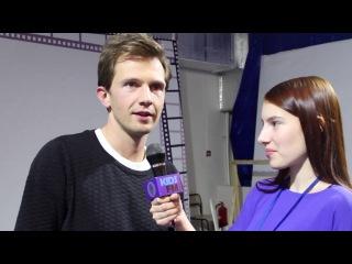 Илья Ермолов в Детской Киноакадемии, корреспондент Виолетта Юшкина