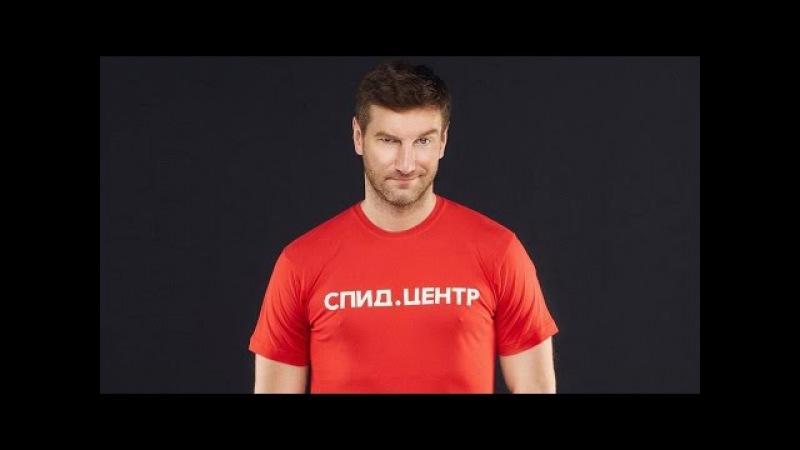 CreativeMornings Moscow Лекция посвящена теме TABOO Антон Красовский