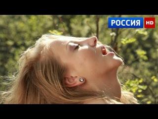 ВЕРНИ МЕНЯ фильм - Мелодрамы русские 2016 новинки смотреть фильм онлайн в HD качестве