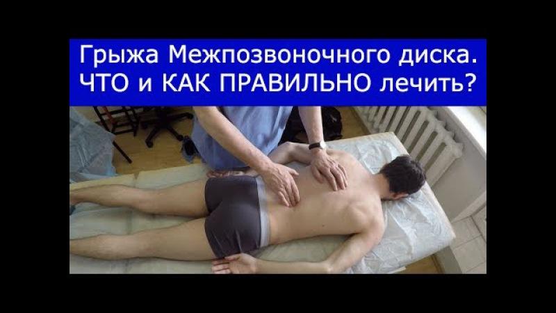раке лечение межпозвоночной грыжи в янцзы картофель Василек, Голубой