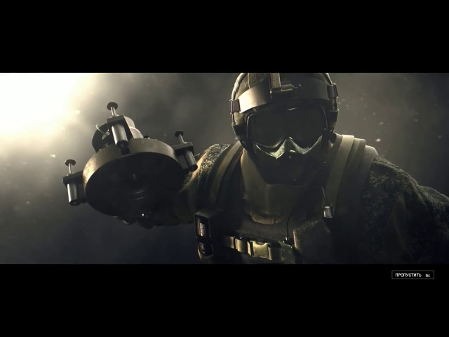 Tom Clancy's Rainbow Six Siege - Fuze