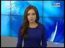Выпуск «Вести-Иркутск» 02.10.2017 635