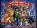 Гармонист с Васильевского острова